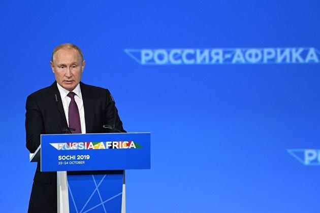 Путин: РФ списала задолженности стран Африки на сумму свыше $20 млрд