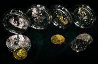 Презентация памятных и инвестиционных монет