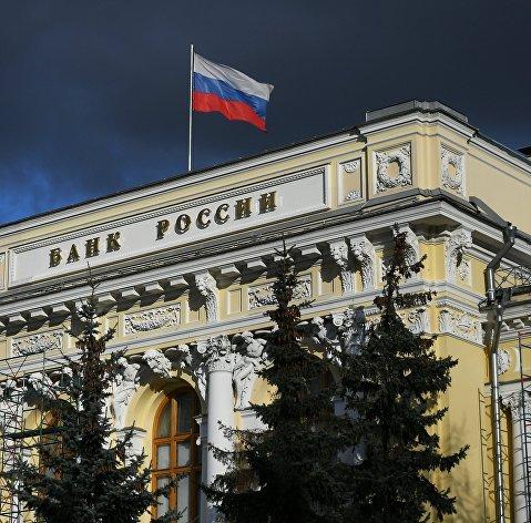 ЦБ РФ застенчиво поглядел в сторону повышения ключевой ставки