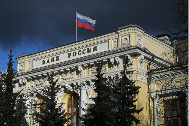 ЦБ: Рост ВВП РФ в 2020 году может не достичь 1,5-2% из-за коронавируса