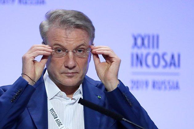 Менеджмент Сбербанка предложит набсовету дивиденды за 2019 год в 50% прибыли по МСФО