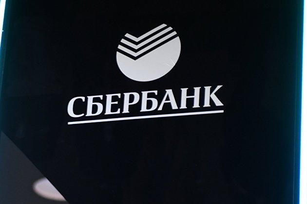 Сбербанк выдал Veon кредит на 100 млрд рублей