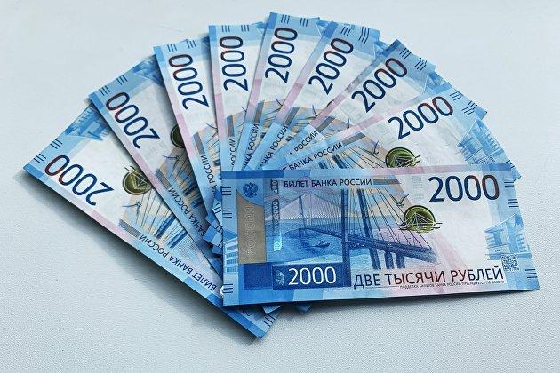 Эксперт рассказал, как получить пенсию в 50 тысяч рублей