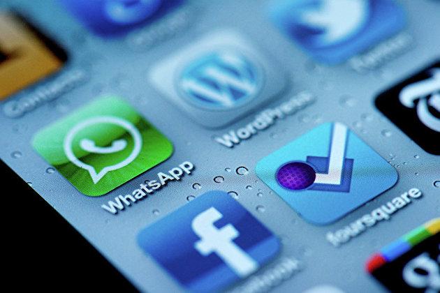 Удали WhatsApp и спи спокойно. Кризис приватности и конкурентная борьба