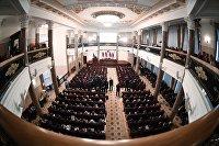 Заседание коллегии Минфина РФ