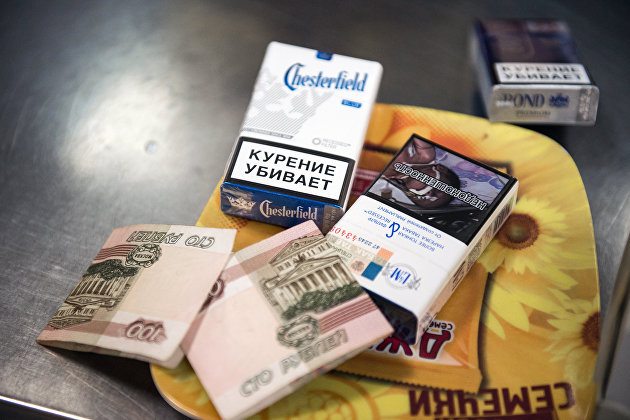Сигареты российского производства купить в москве купить белорусские сигареты 1 блоками в москве дешево
