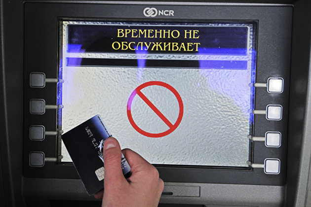 Налетчикам на банкоматы во время пандемии стала изменять удача