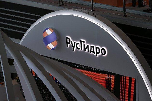 """Совет директоров """"Русгидро"""" рекомендовал дивиденды за 2019 год в 0,0357 рубля на акцию"""