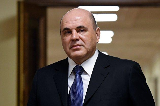Кабмин выделит 2,6 млрд рублей для сохранения занятости в пострадавших отраслях