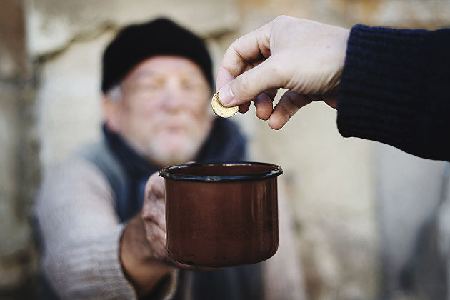 Бедность© fotolia.com/ Halfpoint