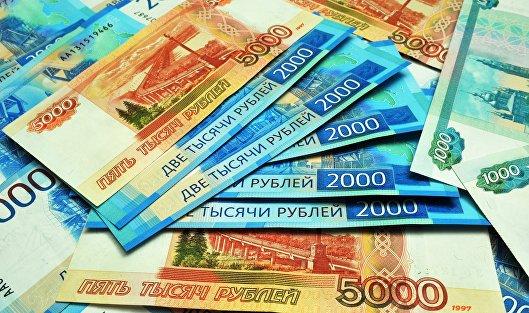 Фонд национального благосостояния России увеличился в 2020 году