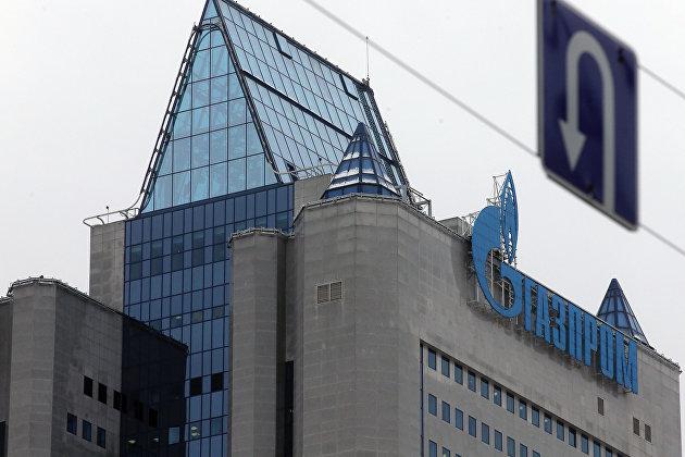 """Газпром"""" сообщил о снятии с активов в Европе арестов, наложенных по спору с  """"Нафтогазом"""" - ПРАЙМ, 20.01.2020"""