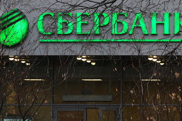 830830604 - Эксперты оценили эффективность крупных банков России во время пандемии