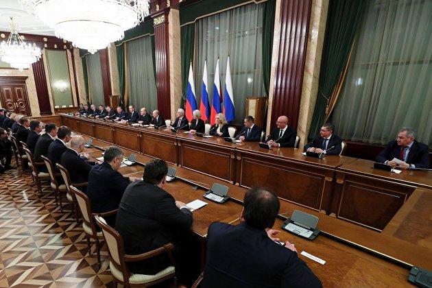 Экономический блок правительства РФ на пороге больших перемен