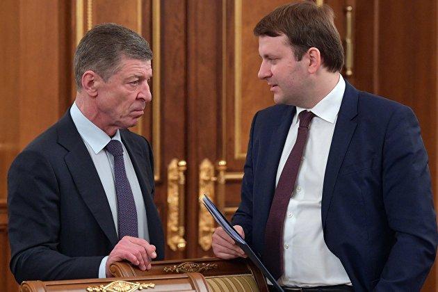 Орешкин назначен помощником президента РФ
