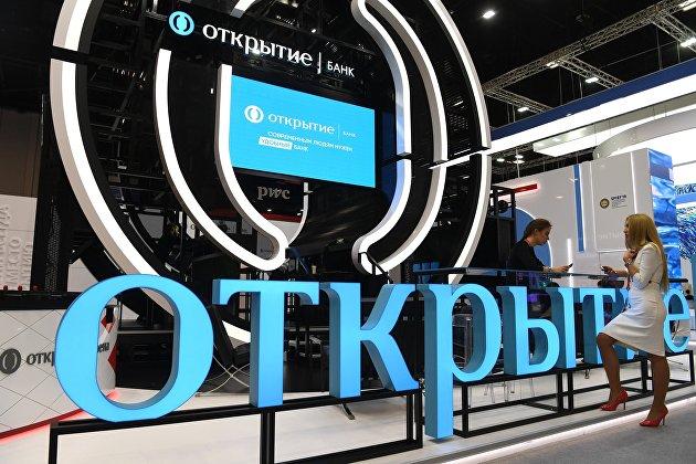 """Стенд банка """"Открытие"""" на ПМЭФ-2019"""