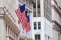 !Нью-Йоркская фондовая биржа