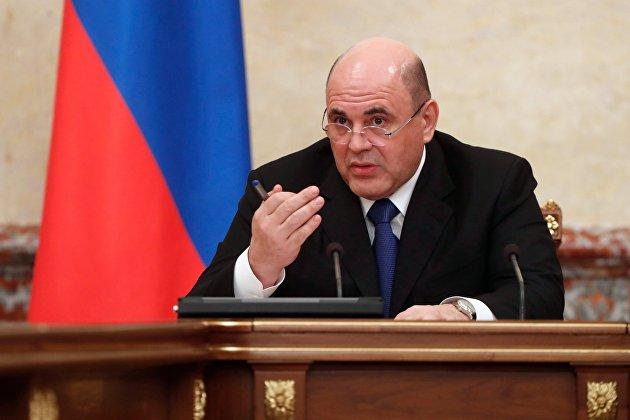 Мишустин рассказал, что помогло сдержать замедление российской экономики