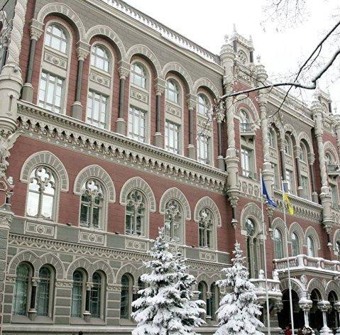Нацбанк Украины понизил учетную ставку до 11%
