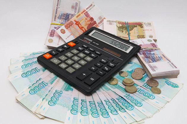 830894301 - Минфин разместил на аукционе ОФЗ на 21,7 миллиарда рубля