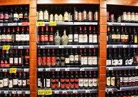 """"""" Продажа алкоголя"""