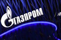 """""""Стенд компании """"Газпром"""""""