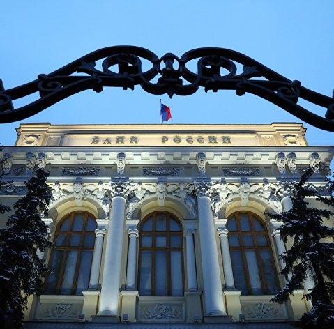 Банк России допускает снижение ключевой ставки на ближайших заседаниях совета директоров