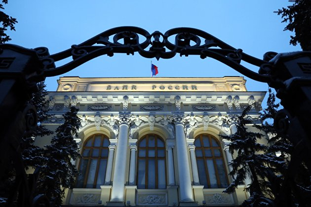 Банк России 18 сентября будет оценивать целесообразность снижения ключевой ставки - экономика