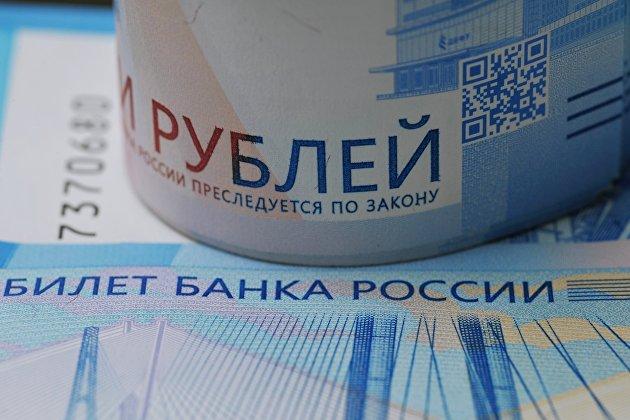 https://1prime.ru/images/83097/33/830973309.jpg