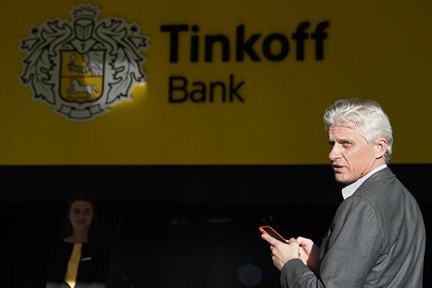 """Тиньков рассказал, почему сорвалась его сделка с """"Яндексом"""""""