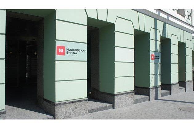 Банк России включил Московскую биржу в реестр операторов финансовых платформ - экономика