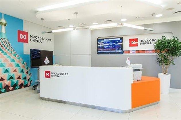 831008863 - Российский рынок акций и рубль перешли к росту после сообщений по ОПЕК+