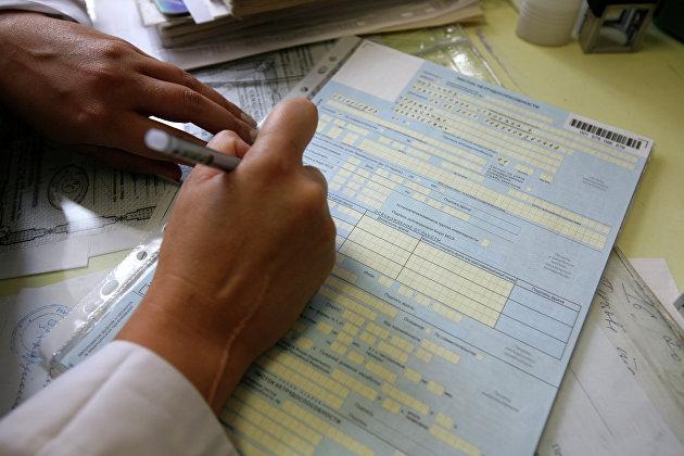 831028857 - Путин предложил поднять оплату больничного родителям детей до семи лет