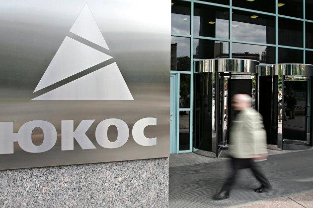 Призрак швейцарской Noga. Чем грозит РФ неудача в обжаловании выплат по делу ЮКОСа