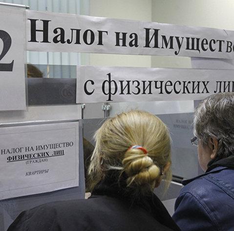 Российские власти обсуждают перенос срока подачи деклараций по НДФЛ