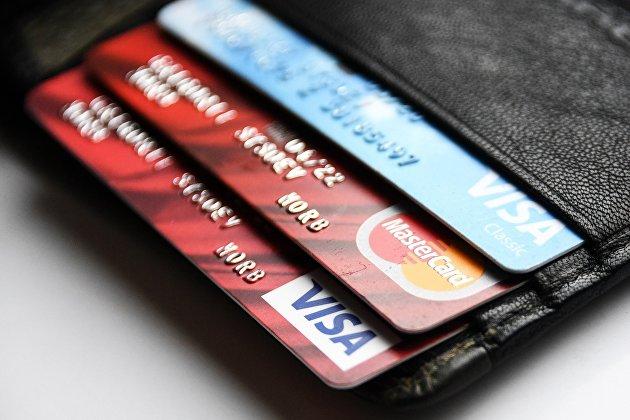 Банковские карты международных платежных систем VISA и MasterCard