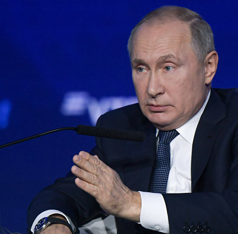 Путин предложил создать новый кредитный продукт для системообразующих предприятий