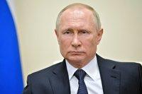 Президент РФ В. Путин выступил с обращением к гражданам