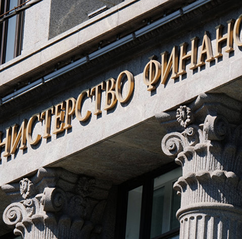 Минфин России в III квартале предложит на аукционах ОФЗ на 1 трлн рублей