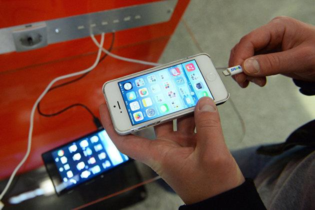 Зарядная станция для мобильных гаджетов
