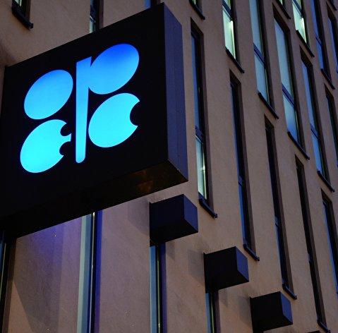 Новая сделка ОПЕК+ о сокращении добычи нефти вступает в силу