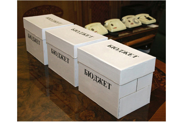 Правительство обсудило исполнение федерального бюджета за I квартал