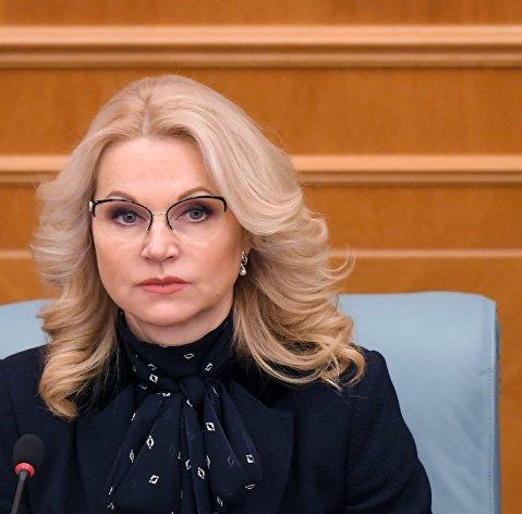 СМИ узнало об инициативе Голиковой расширить применение маткапитала