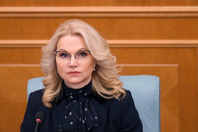 Голикова рассказала, когда пенсионеры получат единовременную выплату