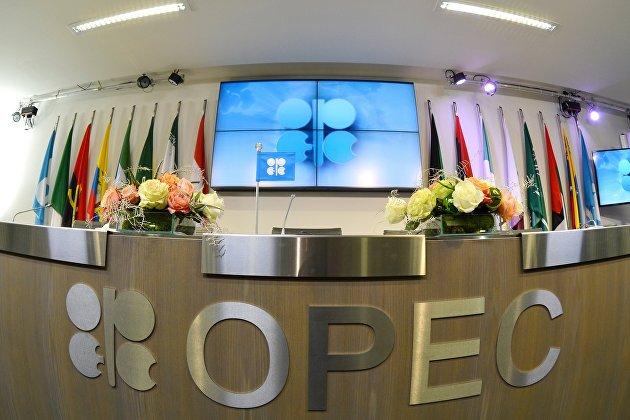 831204988 - ОПЕК+ может разрешить России небольшое повышение добычи в феврале
