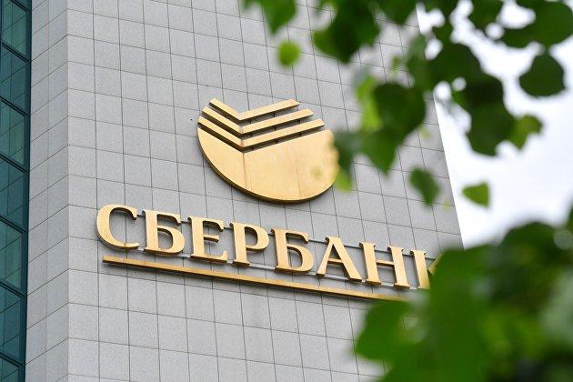 """Сбербанк может профинансировать """"Арктик СПГ 2"""" более чем на 2,7 млрд евро - экономика"""
