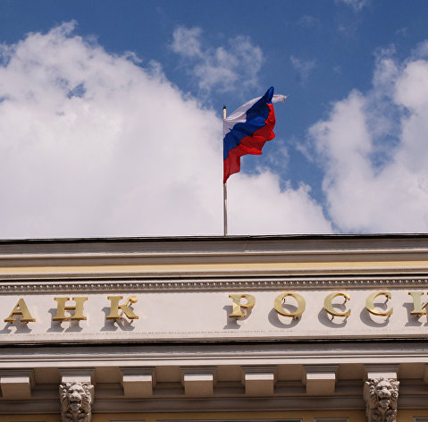 Банк России допускает вариант снижения ключевой ставки на 1 п.п. на заседании в июне