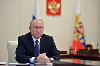 """"""" Президент РФ В. Путин в режиме видеоконференции"""