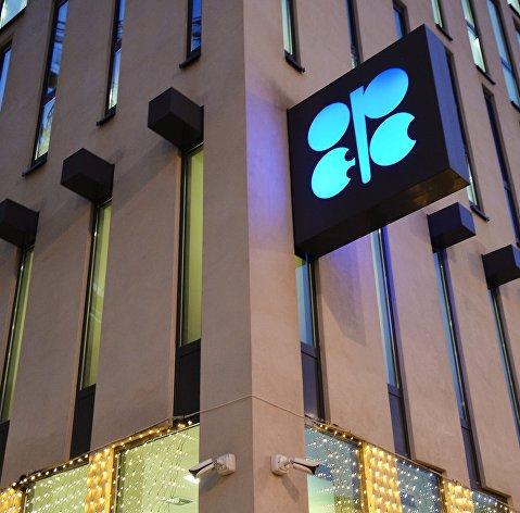 Fitch оценило решение ОПЕК+ для рынка нефти