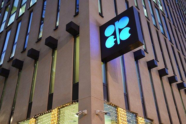 831246065 - СМИ: ОПЕК+ может отложить увеличение добычи нефти на квартал или два